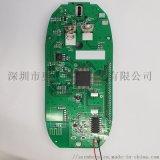自然聲IC 心跳聲IC 白噪音IC 方案開發