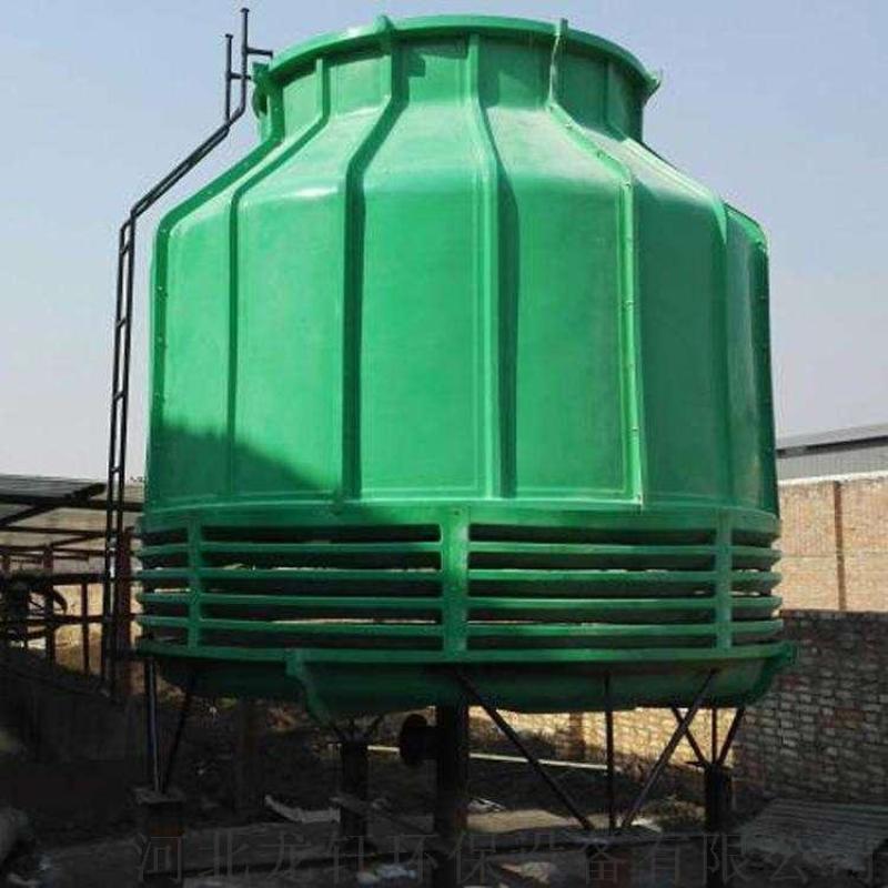 100吨大型玻璃钢凉水塔 圆形逆流式冷却塔 冷水塔