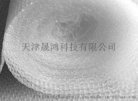 北京房山电商气泡膜气泡袋信封包装