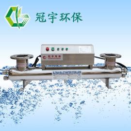 鹤岗农村安全饮用水紫外线消毒设备厂家