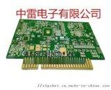 雙面板超長板中雷pcb高精密線路板生產