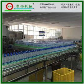 厂家直销 全自动小瓶水灌装机 酒水饮料三合一灌装机 定制
