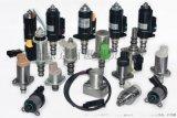 汽車電磁閥定做變速箱電磁閥,主泵電磁閥液壓控制閥