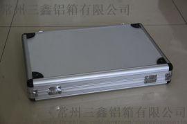展示箱仪器箱 常州三鑫  铝合金运输保护箱