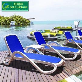 意大利蓝色泳池躺床ABS塑料沙滩椅