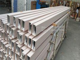 铝合金厂家定做型材方管,U型带槽方通花管吊顶材料。