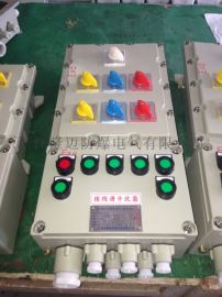 BXMD防爆温控配电箱
