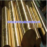 無鉛黃銅棒 H62 H65黃銅棒 拉花黃銅棒