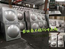 厂家直销**不锈钢水箱冲压板