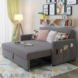 多功能沙发床可折叠1.8米两用简约现代双人1.5米高密度海棉