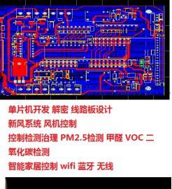 山東無線傳輸溫溼度檢測電機控制單片機開發
