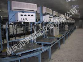 新型空调生产线   新型空调生产线