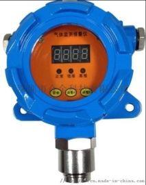 点型浓度湿示可燃气体报警器有毒气体探测器