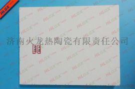 火龙1260高纯型陶瓷纤维挡火板厂家