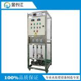 直銷EDI模組超純水設備 離子交換系統