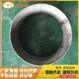 佛山不锈钢管生产厂家定制304不锈钢大管厚管
