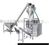 澱粉自動送料稱重計量包裝機 咖啡粉多功能包裝機 粉劑立式包裝機