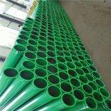 环氧涂塑钢管,放心用管50年