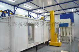 专业安装制造喷粉房静电喷涂设备