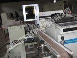 激光打标生产线 激光打标生产线
