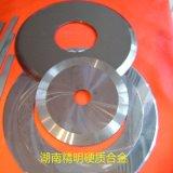 硬質合金圓盤切刀 鎢鋼合金切腳機刀片 合金圓片