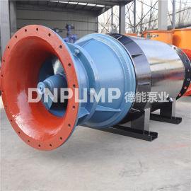 高扬程雪橇泵500QH-35潜水混流泵