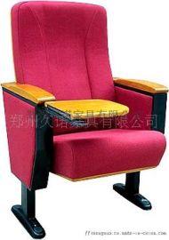 河南礼堂椅厂家直销,新乡礼堂椅排椅,新乡影院椅