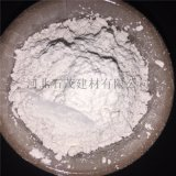 石茂直销氢氧化钙 外墙涂料用灰钙 污水处理药剂