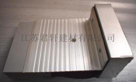 南京变形缝厂家直销地面铝合金盖板转角型