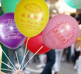定做广告气球乳胶气球印字
