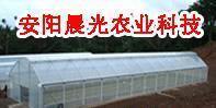 温室花卉大棚骨架机