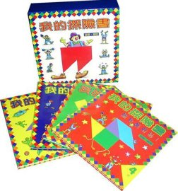 儿童益智EVA玩具(LA063)