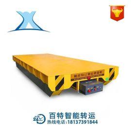 轨道钢轮电动平车 智能制动遥控平板牵引车电动轨道全自动运料车