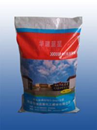 高炉喷煤增效剂