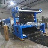 厂家供应防水沥青卷材包装机泥 卷材电缆轮胎外膜收缩包装机