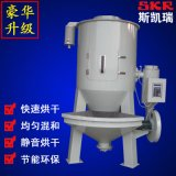 混合干燥机 不锈钢混合干燥机 提升式混合干燥机