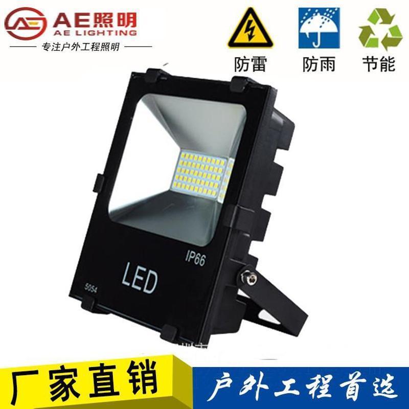 AE照明AE-TG-03LED貼片投光燈,招牌燈,泛光燈,隧道燈,庭院燈貼片投射燈ED貼片投光燈50W100W150W招