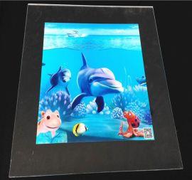定制亚克力水晶相片面板 相框镜片 3MM透明压克力加工成型