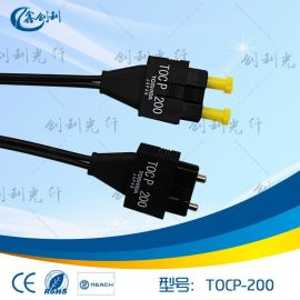 **TOSHIBACNC电机光纤TOCP200光纤TOCP155TOCP255电梯设备光纤