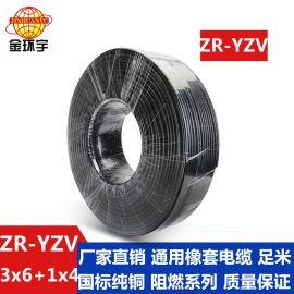 金环宇电线电缆 铜芯橡套电缆ZR-YZV 3+1三相四线 3X6+1X4 电缆线