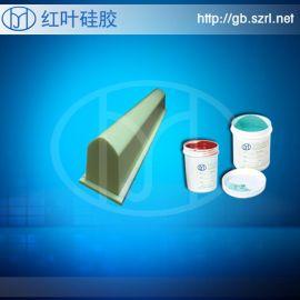 专门用于陶瓷移印的移印硅胶