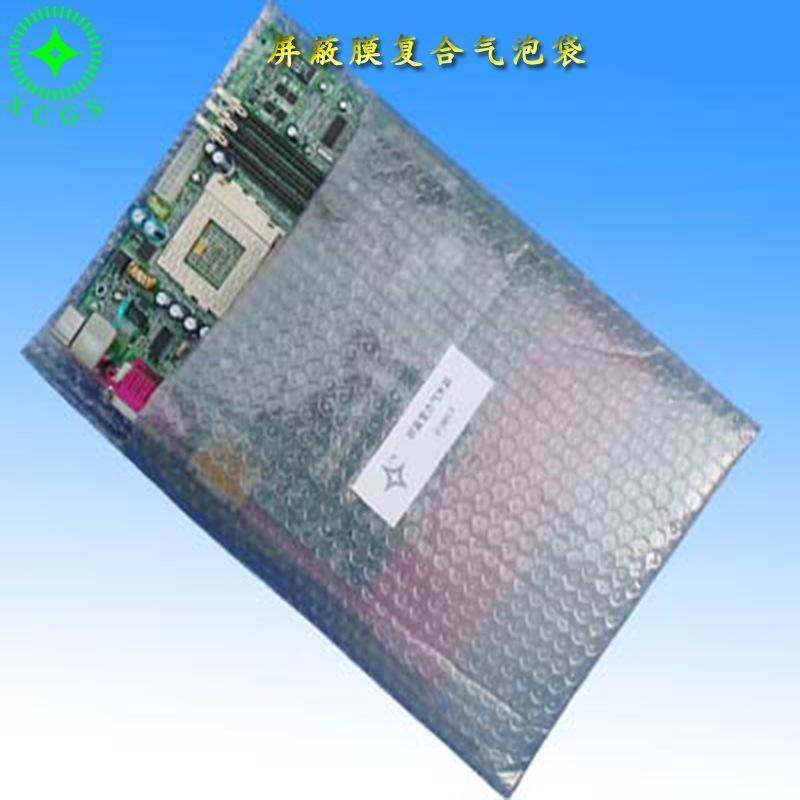 防静电复合气泡袋 电子元器件减震防静电包装袋