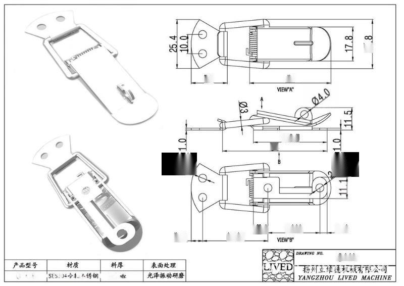 厂家供应QF-618船用备用箱不锈钢搭扣 药剂箱扣(图)