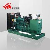 200kw玉柴柴油發電機組200千瓦玉柴發電機組廠家開架式發電機組