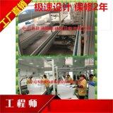 马桶生产线坐便器生产线装配生产线