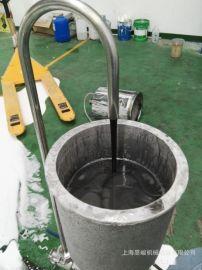 GRS2000石墨烯植物機油分散機