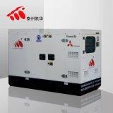 廠家直銷200kw防雨罩低噪音型柴油發電機組 ATS全自動柴油發電機