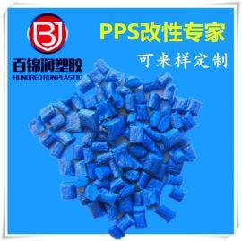 工厂改性含玻纤碳纤款物增强PPS聚苯硫醚纯树脂原料G162 蓝色