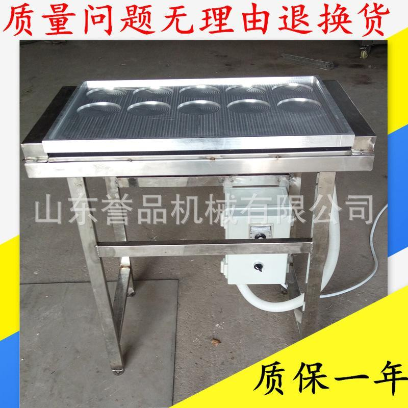 厂家销售黄金蛋饺皮模具 不锈钢架体自动控温蛋饺机厂家提供配方