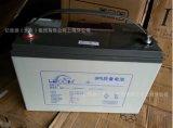 理士DJM12100 12V100AH蓄電池